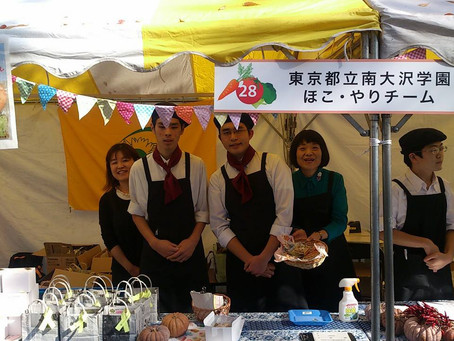 東京都食育フェア ~代々木公園~に行って来ました