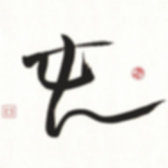 Tao - Chaos