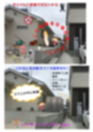HP用パーティーパーテーション・R17.JPE