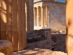 1 Günlük Şehir: Atina, Yunanistan