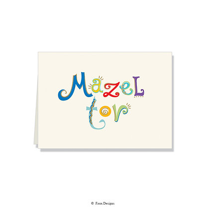 Mazel Tov Folded Note