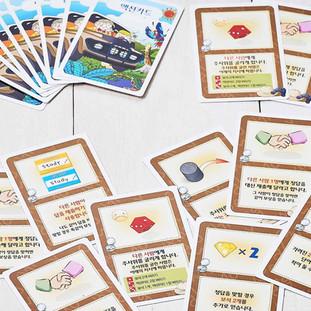 액션 놀이카드