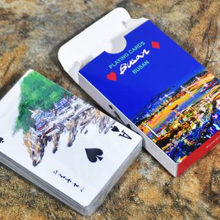 부산시 홍보용 카드