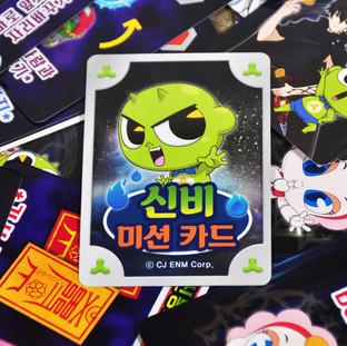 신비카드 놀이용카드