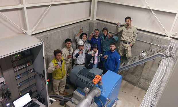 Wasserkraftwerk Japan
