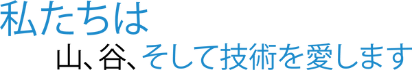 stt-slogan-japanisch.png