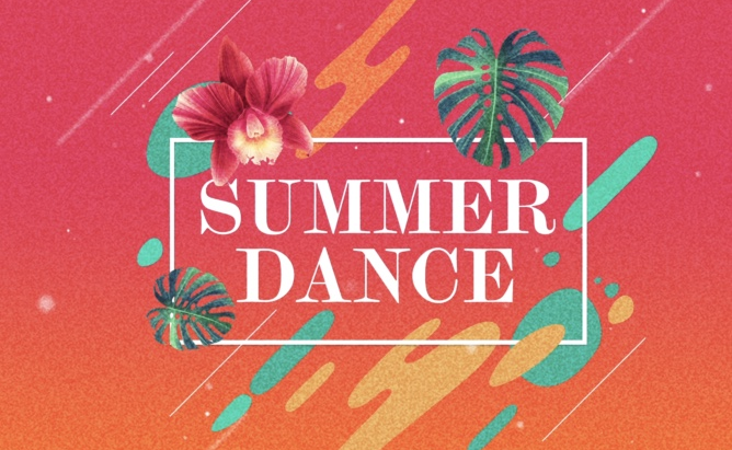 2019 Summer Dance Camp