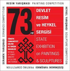 Türkiye'de sanat yarışmaları I: Devlet Resim ve Heykel Yarışması