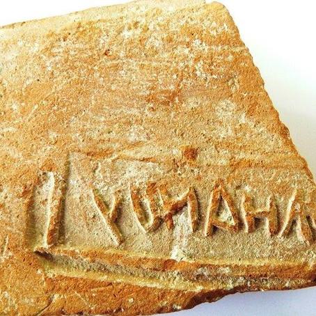 Bizans dönemine ait 500'den fazla buluntu restore ediliyor