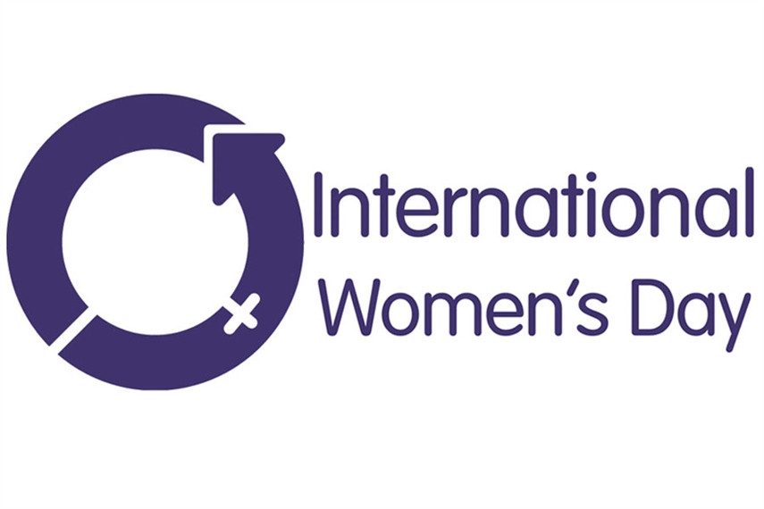 Internal Womens Day 2018 #IWD2018