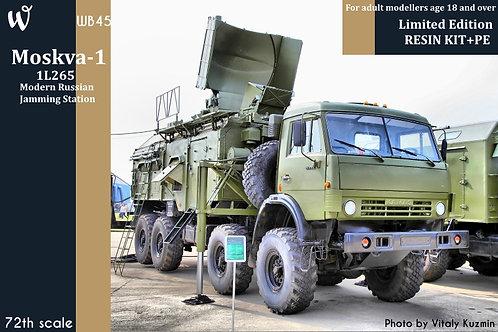 Moskva-1 1L265