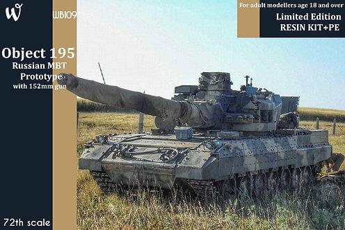 Obj. 195 Tank