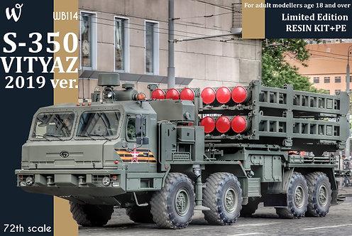 S-350 Vityaz 2019 ver.