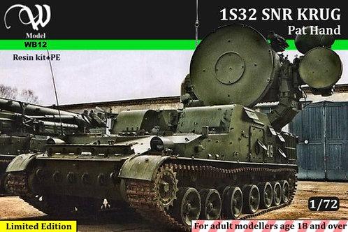 1S32 SNR Krug / Pat Hand