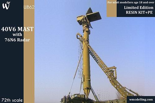 40V6 Mast with 76N6 Radar