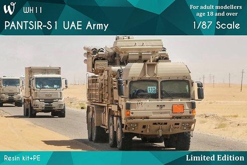 Pantsir-S1 UAE