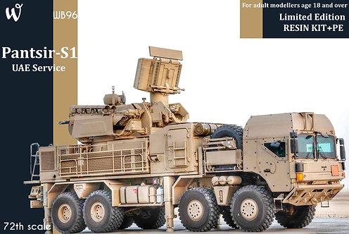 Pantsir-S1 UAE Army