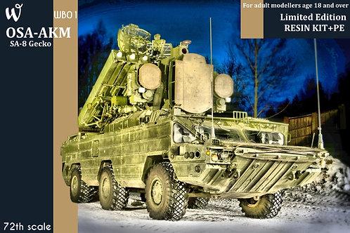 9k33 OSA-AKM / SA-8 Gecko