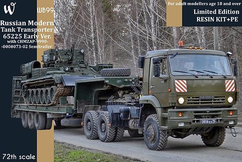 65225 Tank Tr./chMZAP-9990 Late