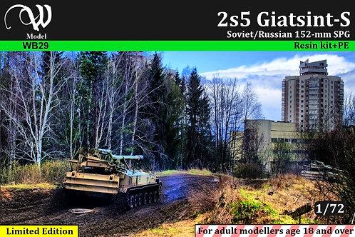 2s5 Giatsint-S