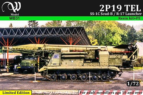 2P19 TEL Scud-B