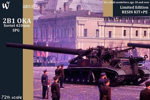 2B1 OKA 420mm SPG