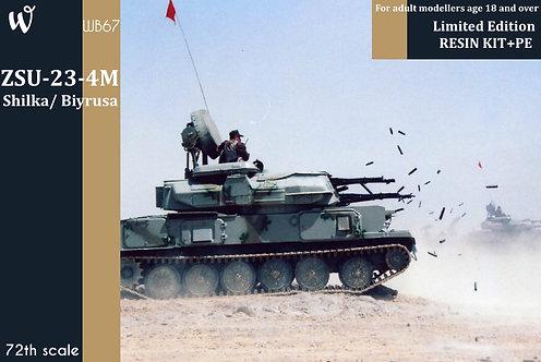 ZSU-23-4M Shilka/Biyrusa