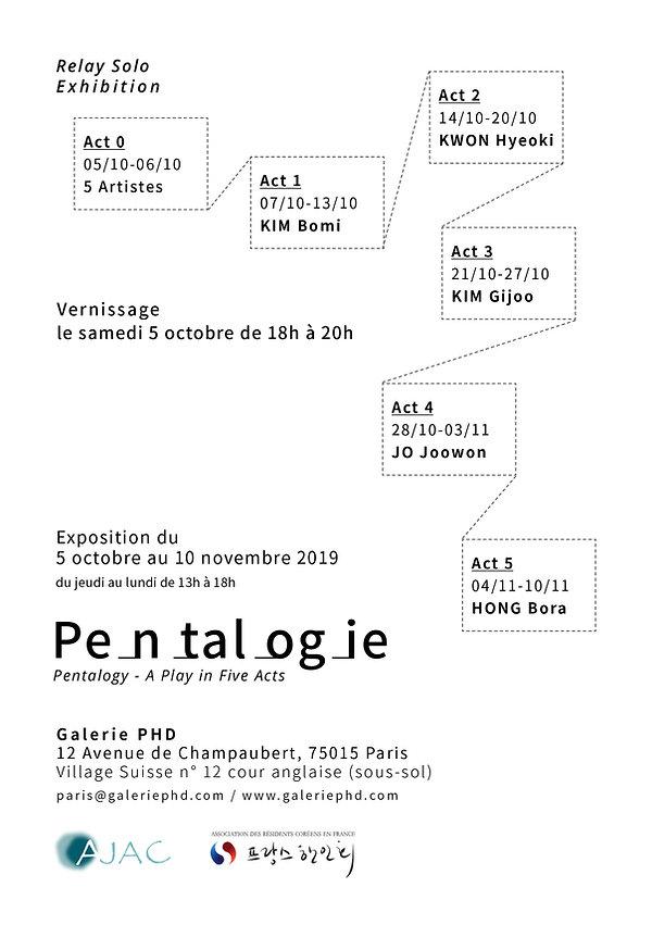 Invitation_Pentalogie_A5 Web-2.jpg