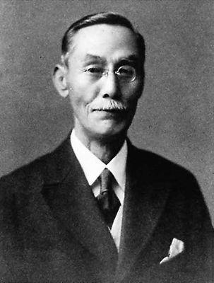 2_Tomita_Tsunejirō.jpg