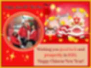 Smile  Chinese New Year wish.JPG
