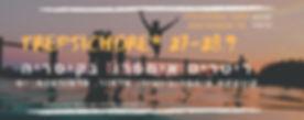 Copy of טרפסיכורה (2)_edited.jpg