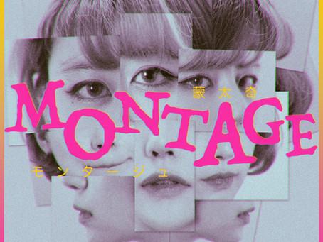 「MONTAGE」MVをリリース