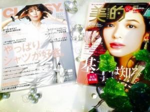 有名雑誌2誌同時にdefi-mが紹介されます♪