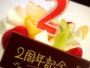 祝2周年&誕生日♪