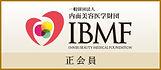 ibmf_bn02.jpg
