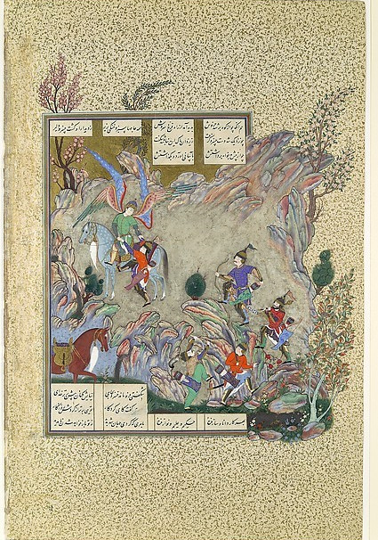 conflict of authorship in persian miniatures.
