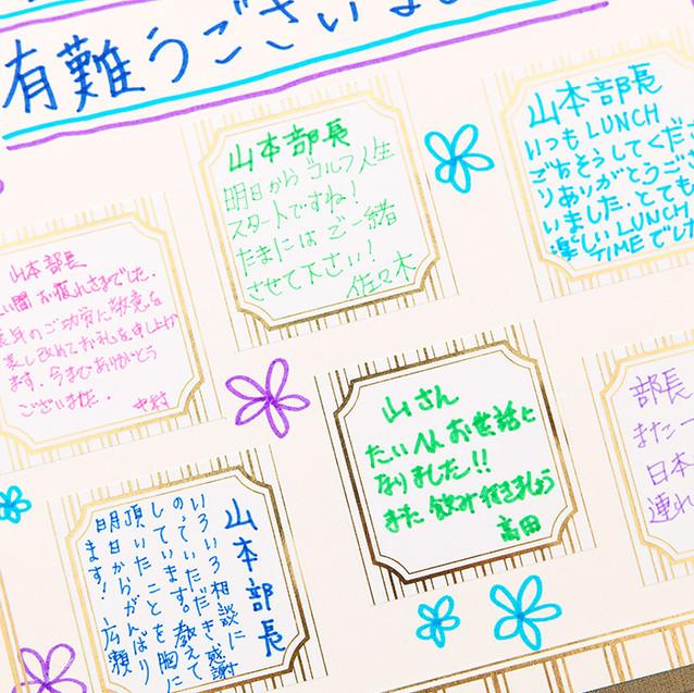 2015-09-17_0630.jpg
