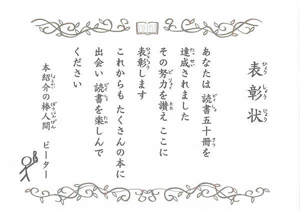 19092501-4.jpg
