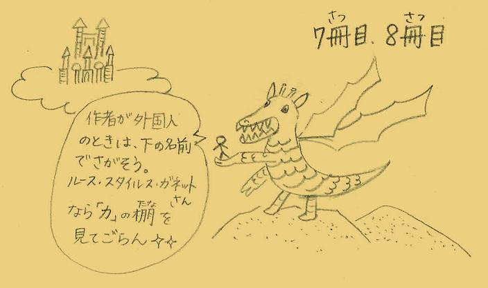 19092502-4.jpg