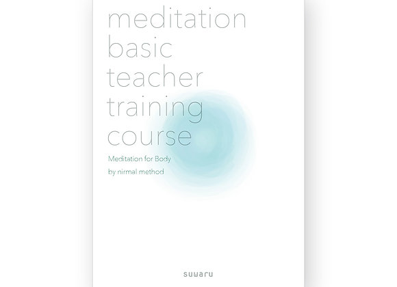 Meditation Basic Text Book