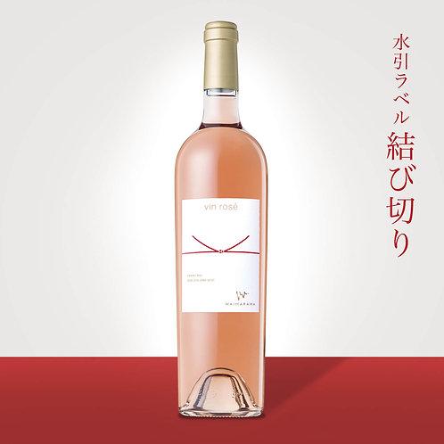 WAIMARAMA vin rose 2019 750ml コルク【結び切り】