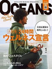 OCEANS_1表紙.jpg