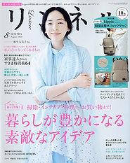 リンネル表紙.jpg