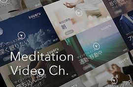 Top_VideoCh_サムネール.jpg