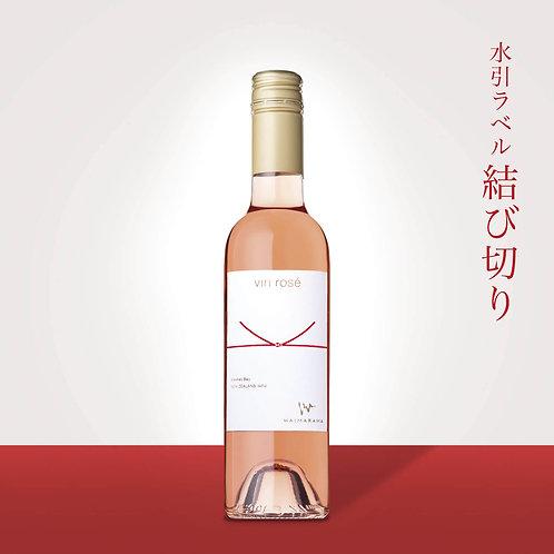 WAIMARAMA vin rose 2019 ハーフ375ml 【結び切り】