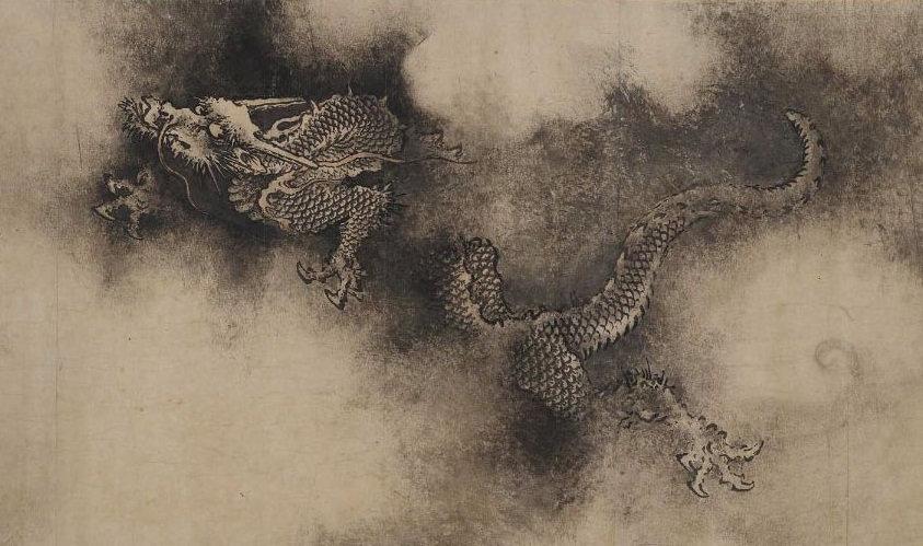 Dragon Style.jpg