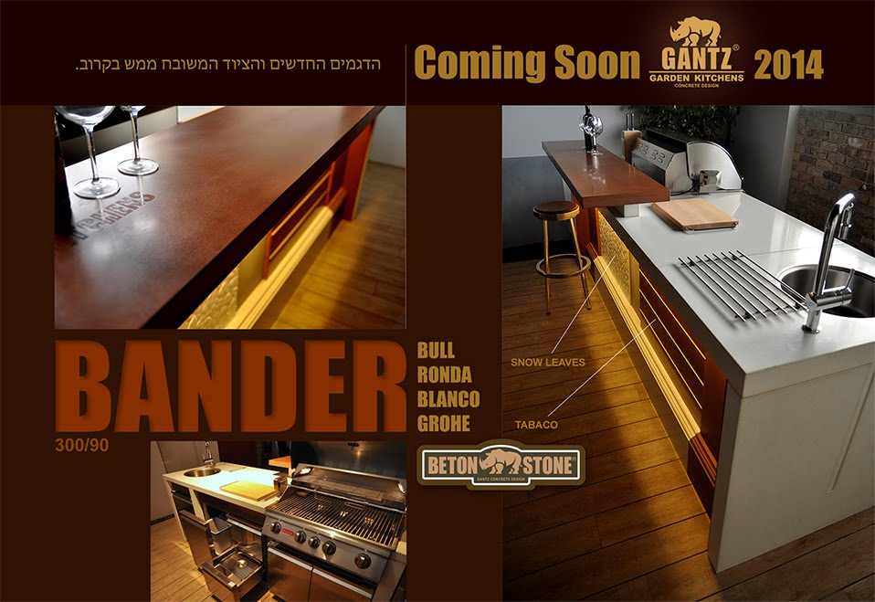 GANTZ CONCRETE BANDER 300 WE958.jpg