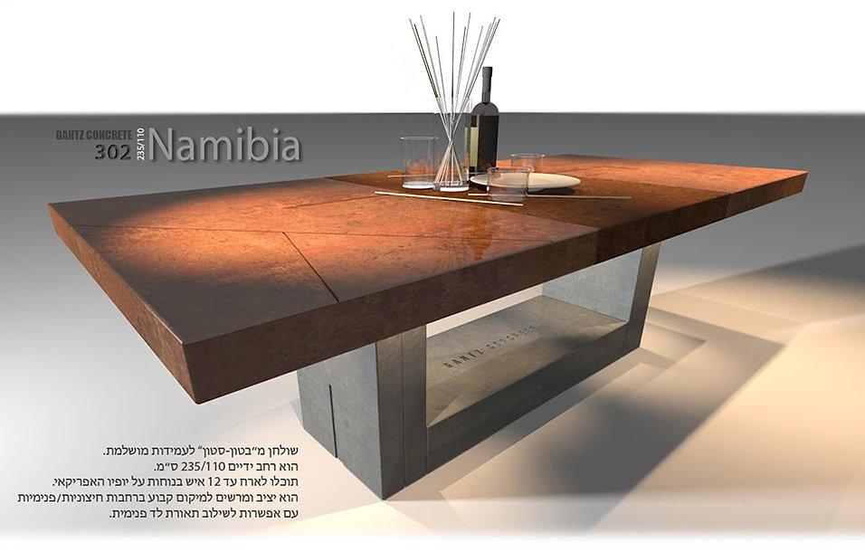 שולחן חוץ דגם נמיביה