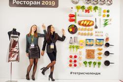 forum-restoran-2019-9