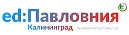 логотипы.001.jpeg